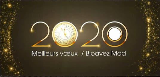 Meilleur voeux 2020